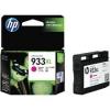 HP 933XL M - Kompatibilný cartridge